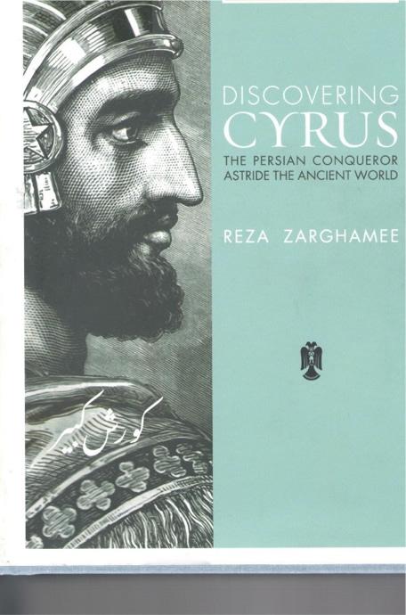 Cyrus- The Persian Conqueror